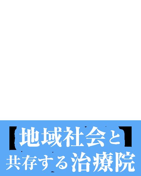 株式会社Lehua